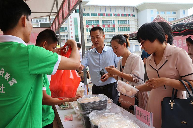 建立良好購銷機制 海南東方舉辦愛心扶貧銷售集市