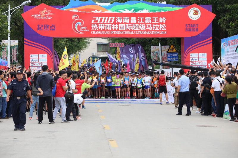 直播回放:2018海南昌江霸王岭热带雨林超级马拉松