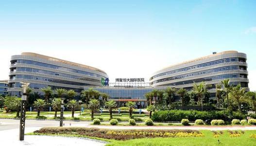 17个院士专家团队签约博鳌超级医院