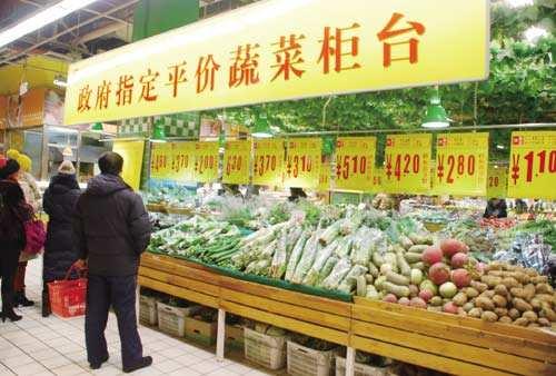海口3個平價菜便民網點開賣