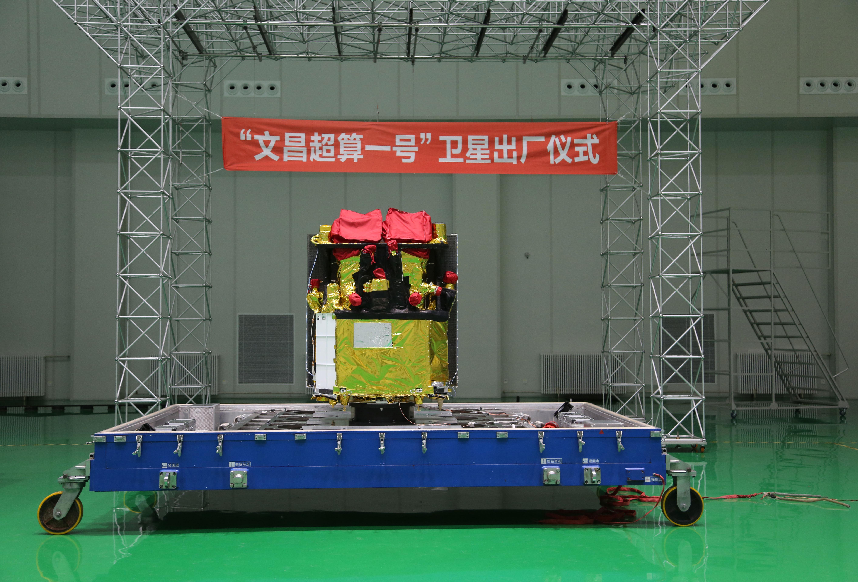 """文昌航天超算中心的籌建是進軍商業航天産業的重要""""落子"""""""