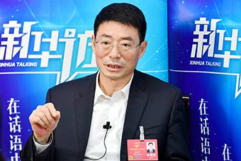 范華平:改革創新公安力量 助推海南自貿區建設