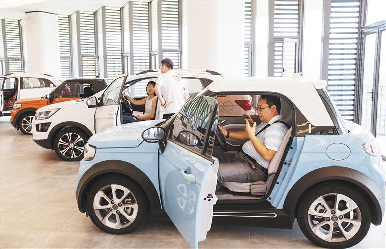 三亞市新能源汽車推廣服務中心揭牌