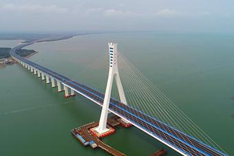 我國首座跨地質斷裂帶大型橋梁通車