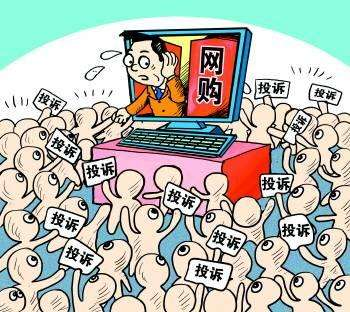 瓊海出臺消費投訴信息公示辦法