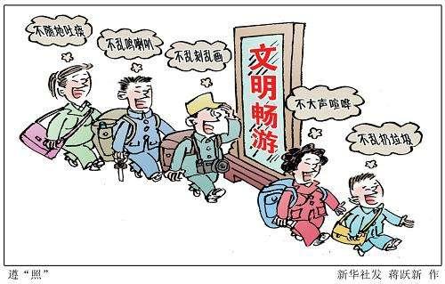 三亞在臺灣設旅遊推廣中心