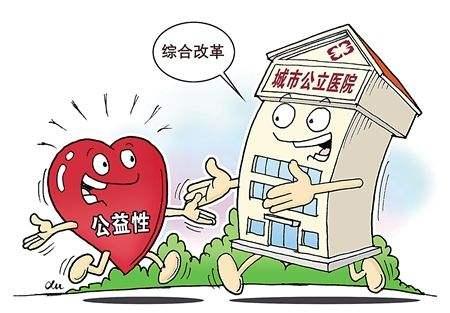 省人民醫院定安縣醫聯體醫院揭牌
