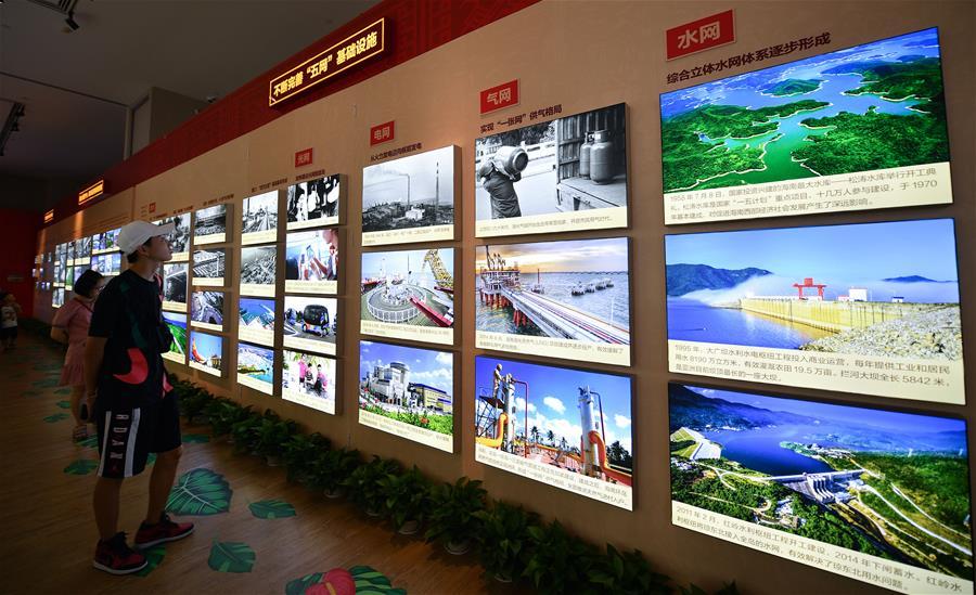 海南發展成就展在海口舉行