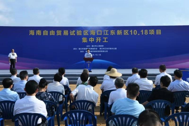 海口江東新區6個重點項目集中開工