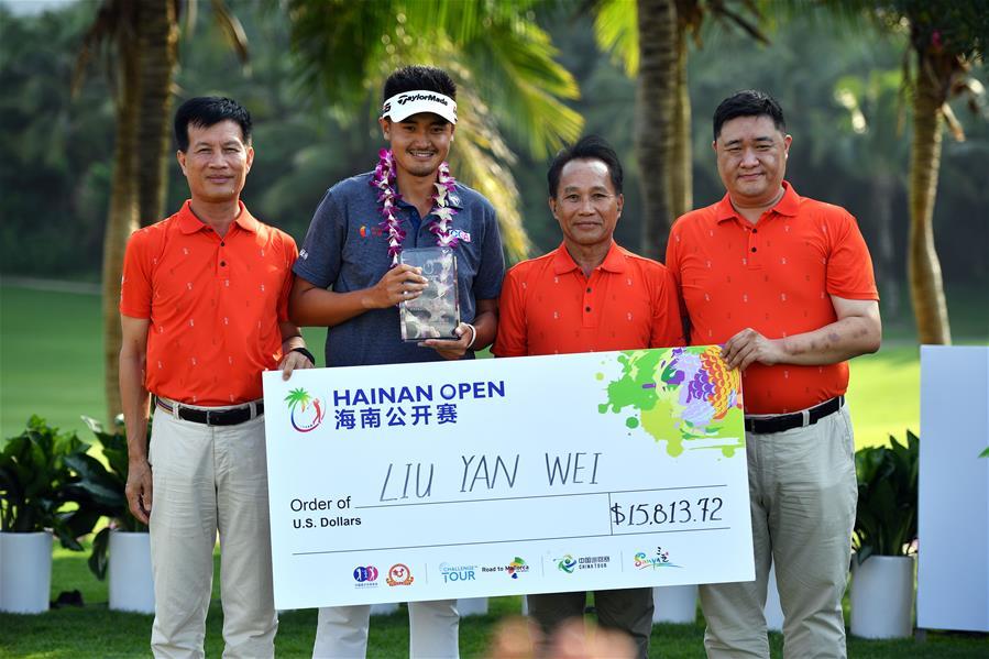 高爾夫——2019海南公開賽暨歐洲挑戰巡回賽落幕