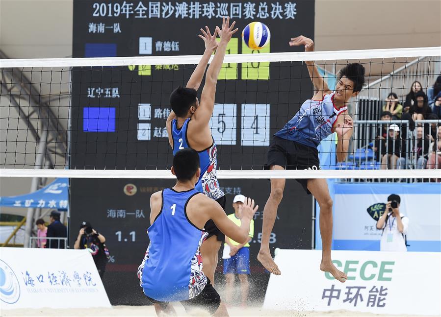沙灘排球——全國巡回賽總決賽海口開賽