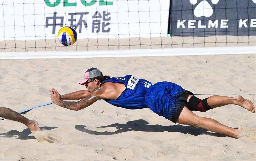 沙灘排球——全國巡回賽總決賽
