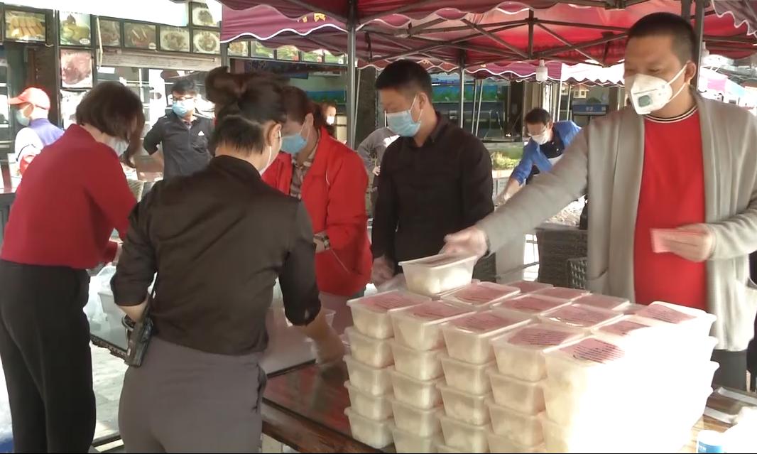 三亞為留置(zhi)湖北籍旅(lv)客提供免費餐(can)食