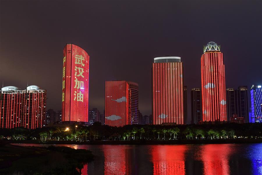 海口:城市亮燈 為武漢加油