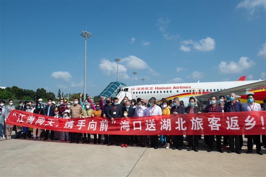 103名湖北旅客從海口乘包機返程