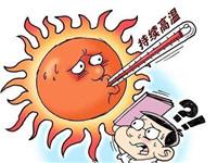 """热热热!海南缘何开启""""烧烤模式""""?"""