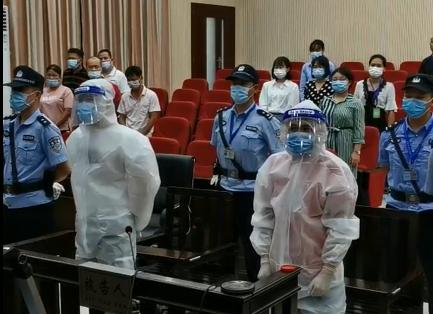 海南屯昌法院公開宣判2起涉毒案件 2名被告人獲刑