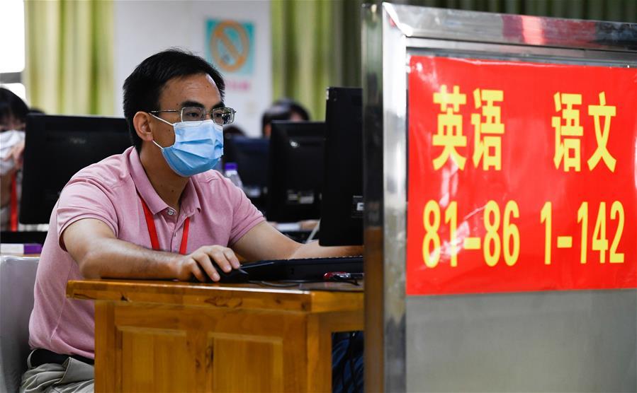 海南省高考評卷有序進行