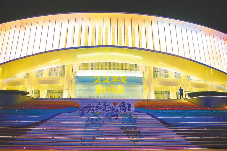 海口灣演藝中心明日復演 久久不見 劇場見