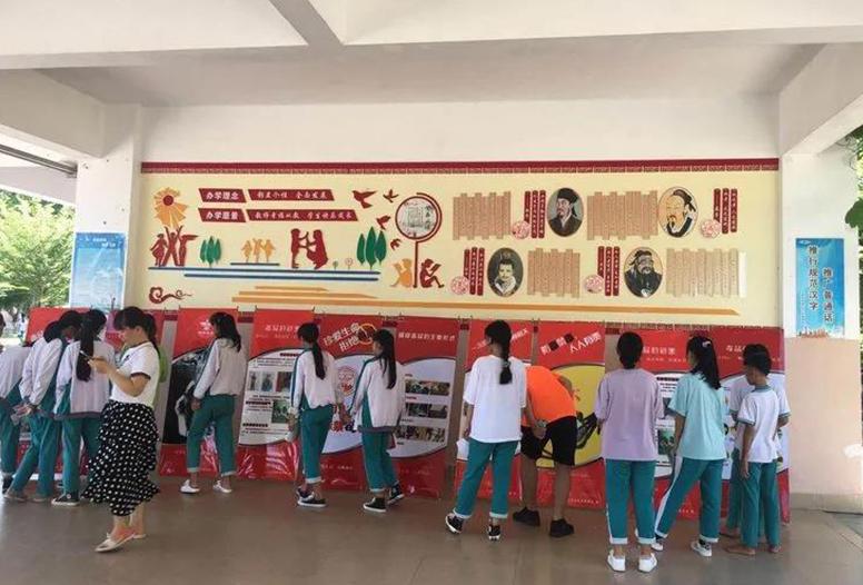 屯昌縣楓木鎮全民禁毒總動員基層行走進楓木中學