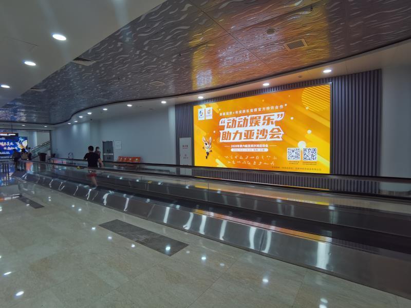 三亞亞沙會競賽娛樂競猜宣傳推廣啟動