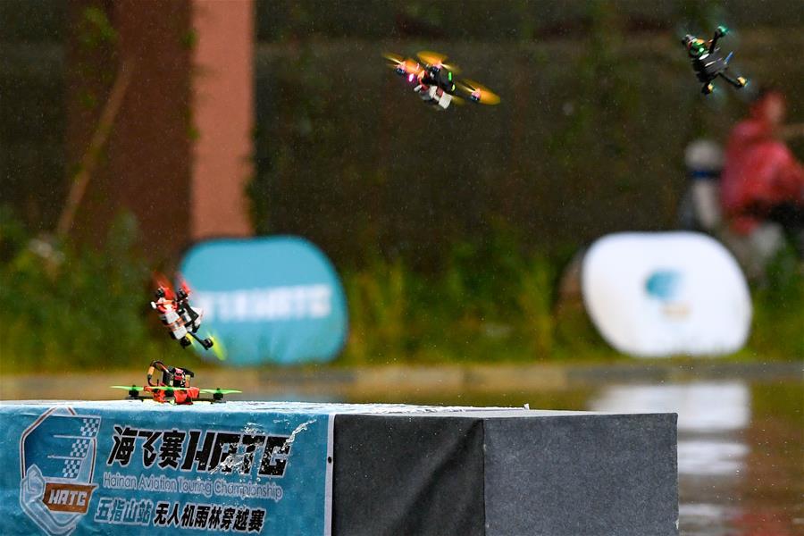 2020環海南島飛行大賽無人競速機雨林穿越賽舉行