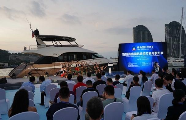 首屆海南國際啤酒節12月24日在三亞開幕