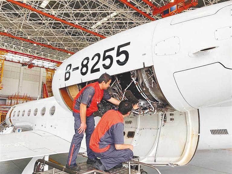 海南首個公務機維修基地啟用