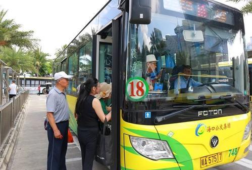 海口3條公交線路13日起優化調整運營