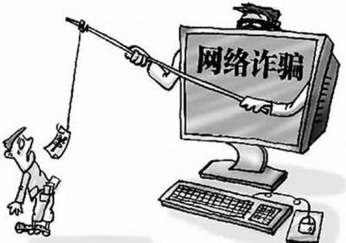 利用QQ對銀行賬戶年檢?有可能是網絡詐騙!