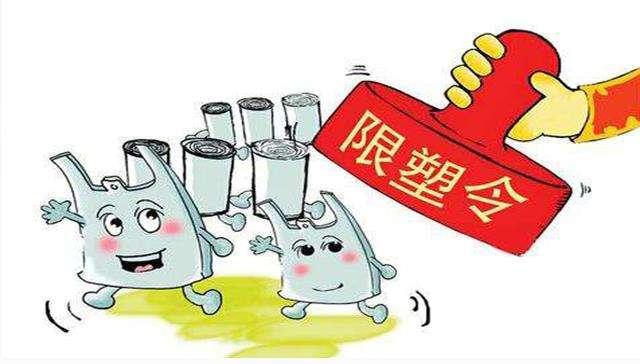 """海南省""""禁塑令""""12月1日起正式實施"""