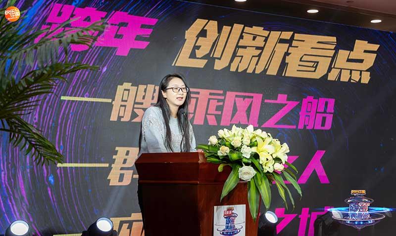 湖南衛視跨年演唱會首波嘉賓陣容公布