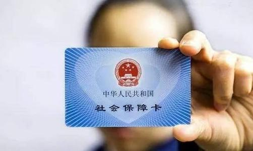 第三代社保卡持卡人即日起可在海口刷卡乘公交