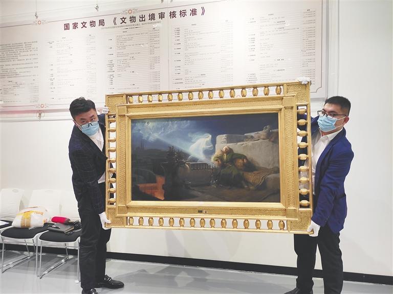 法國名畫《東方夢》進駐海口綜合保稅區