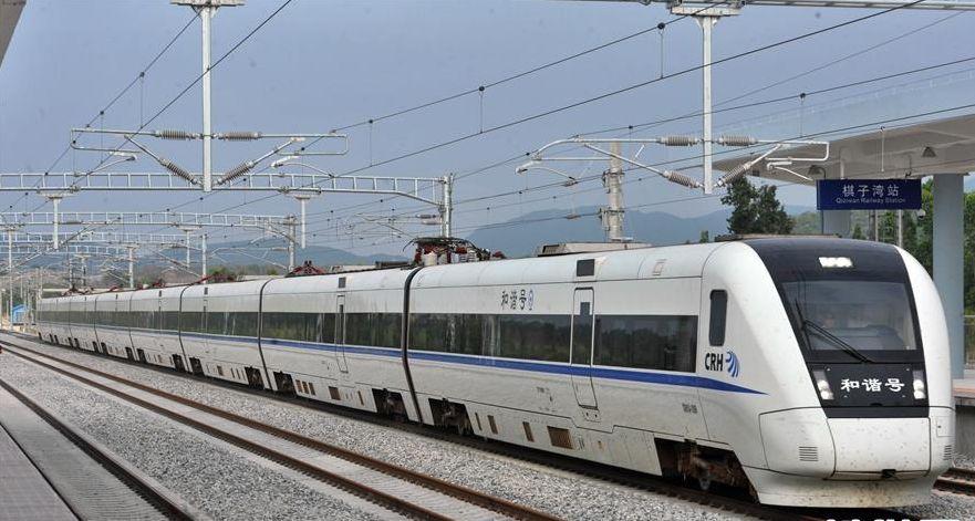 元旦假期海南鐵路發送旅客33.7萬人次