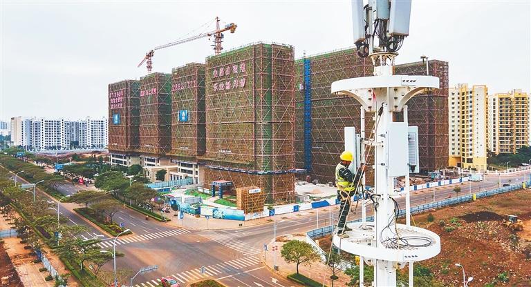 洋浦加強5G基礎設施建設