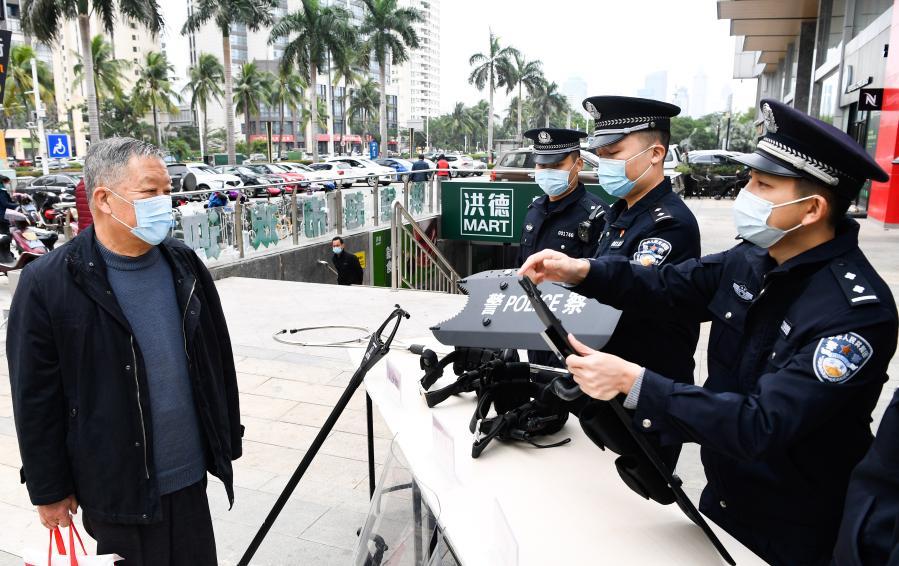 海口:警民互動同慶警察節