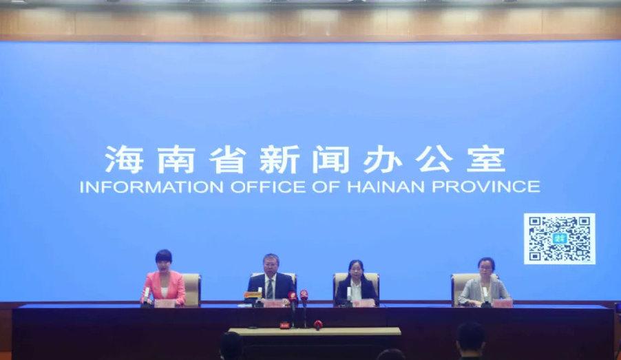 海南省发布第二次全国污染源普查公报