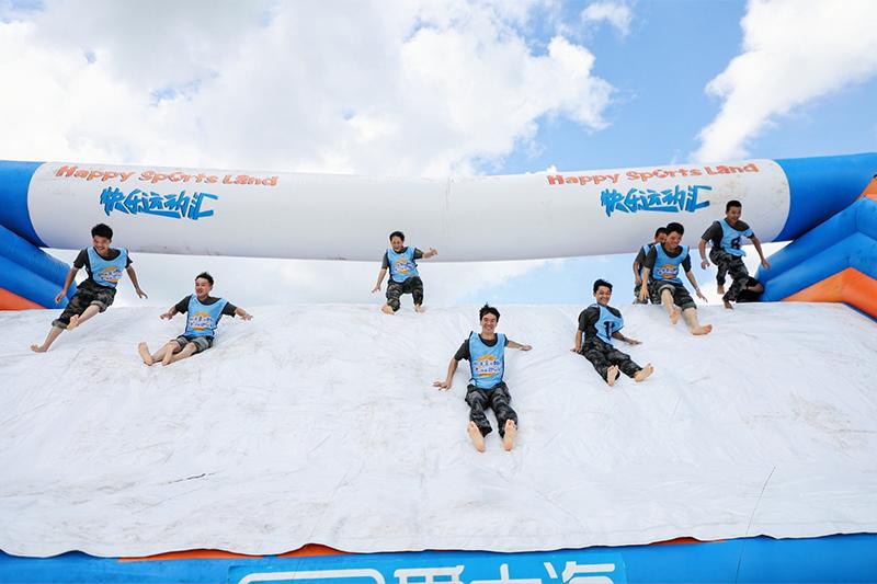 第五屆海南親水運動季-酷跑大衝關巡遊賽在定安開幕