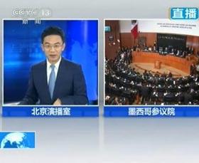 新华网海南频道-报道海南新闻,传播琼崖文化